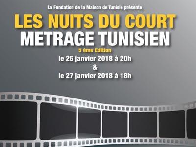 Les Nuits du Court Métrage Tunisien à la Fondation de la Maison de Tunisie à Paris, le 26 et 27 janvier