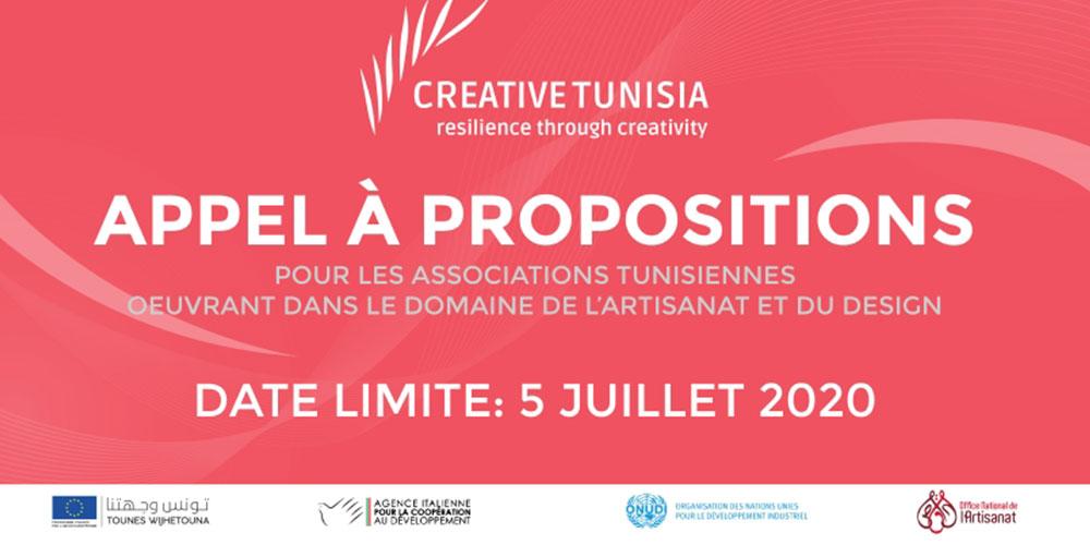 Creative Tunisia : Appel à propositions pour les associations tunisiennes oeuvrant dans le domaine de l'artisanat et du design