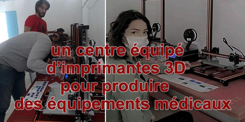 Creative Tunisia se mobilise pour les hôpitaux tunisiens