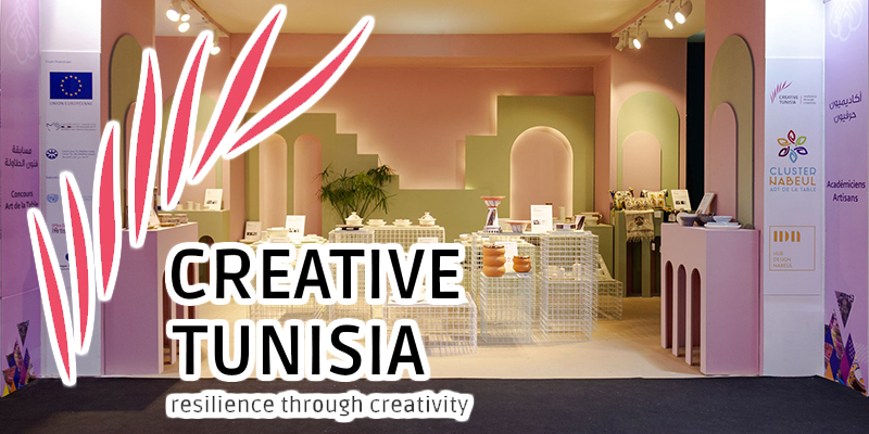 Appel à manifestation d'intérêt aux Clusters de l'artisanat et du design