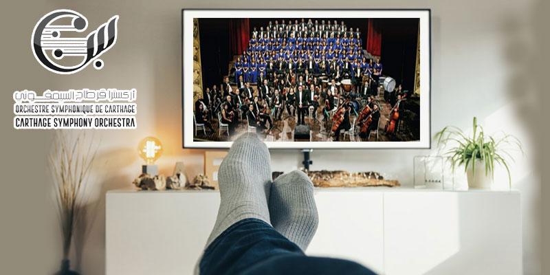 Le Carthage Symphony Orchestra s'invite chez vous cet après-midi