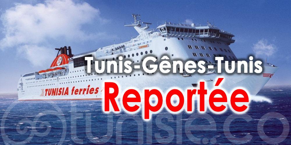 CTN: La traversée du car-ferry 'Tanit' Tunis-Gênes-Tunis est reportée