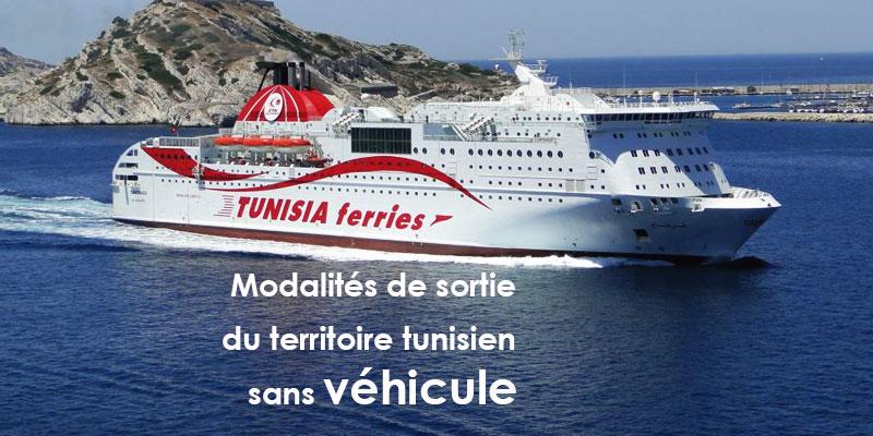 Modalités de sortie du territoire tunisien sans véhicule