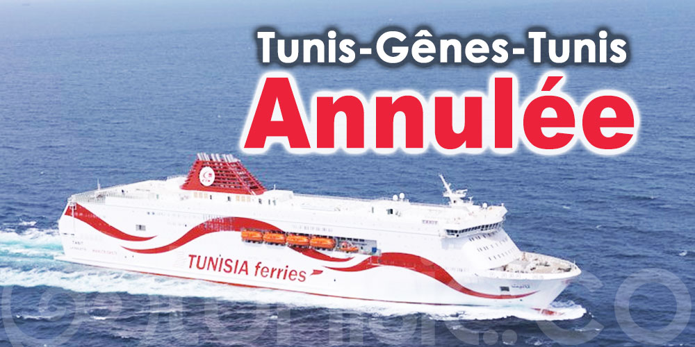 CTN: La traversée du car-ferry ''Carthage'' Tunis-Gênes-Tunis annulée