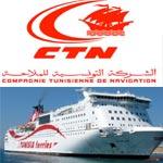 Ouverture des réservations de la CTN pour la saison 2012