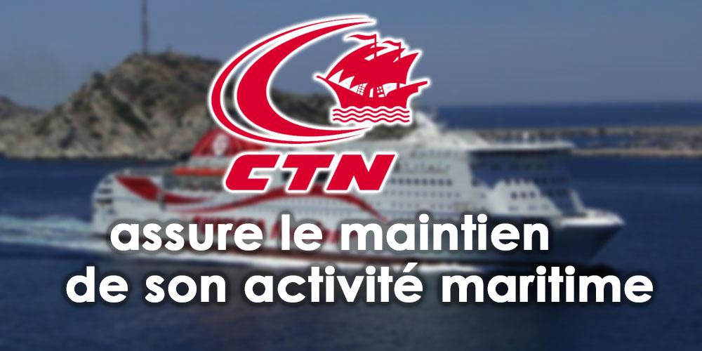 La Compagnie Tunisienne de Navigation assure le maintien de son activité maritime