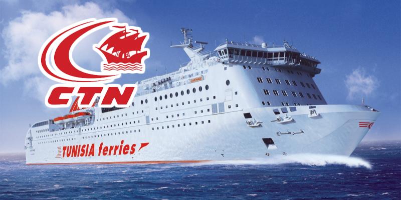 La CTN annonce des perturbations des horaires des navires