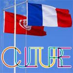 Jumelage des ministères français et tunisien de la Culture pour un million d'euros