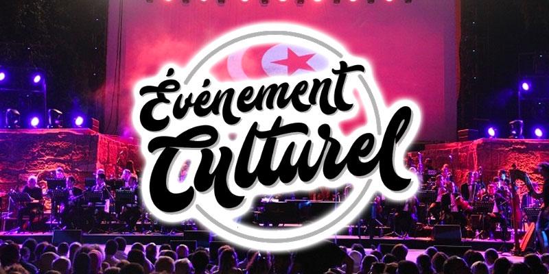 Evolution du poids des manifestations culturelles en Tunisie