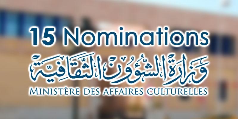 15 Nouvelles nominations au ministère de la Culture