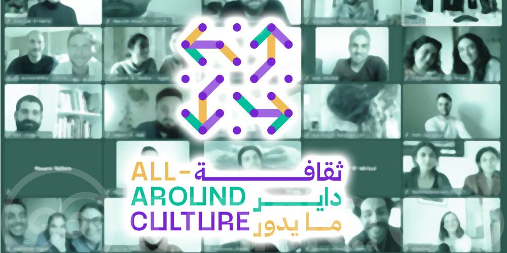 All-Around Culture : Une trentaine de jeunes créatifs veulent changer le monde arabe à travers des initiatives culturelles