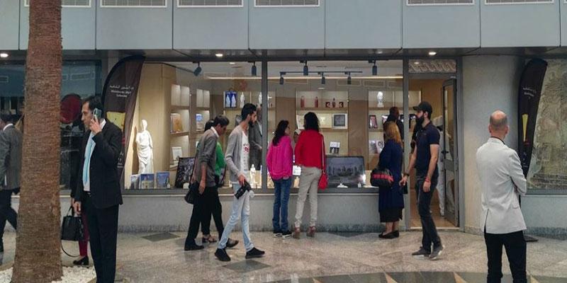 Inauguration de boutiques de vente des produits culturels à Tunis