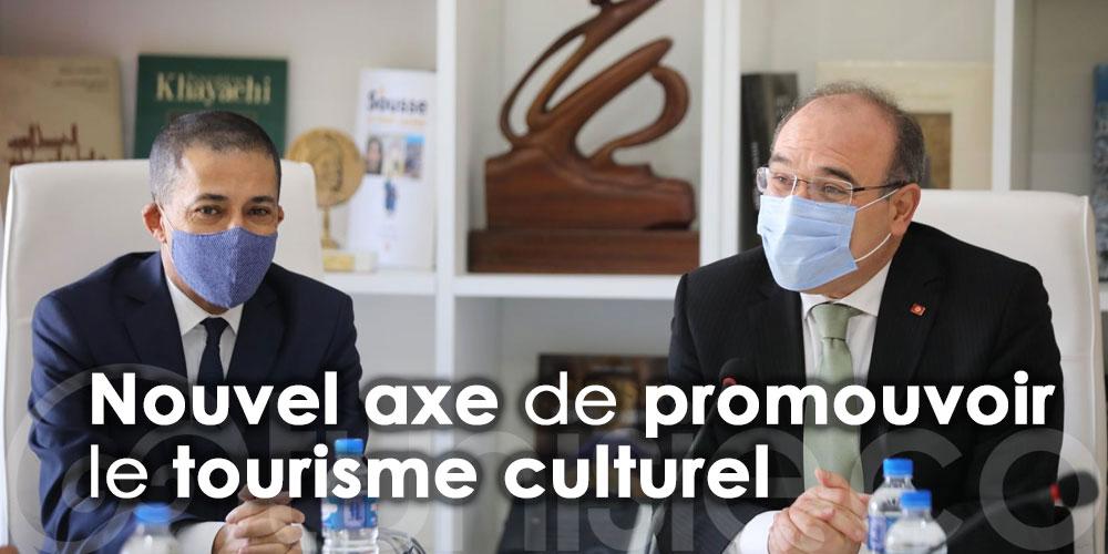 Diplomatie culturelle : Nouvel axe de promouvoir le tourisme culturel