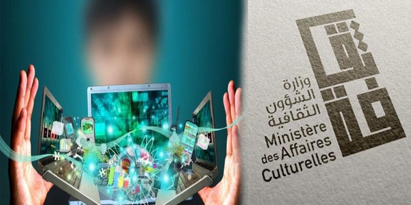 وزارة الشؤون الثقافية تدعو الجمعيات الثقافية إلى اقتراح مشاريع رقمية