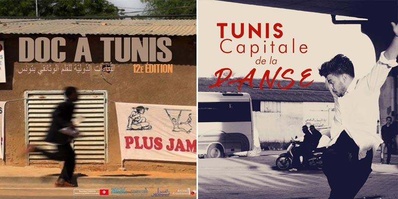 La semaine Ness El Fen pour animer la vie culturelle à Tunis du 25 avril au 1er mai