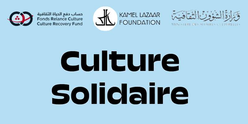 FRC: Résultat de l'Appel Culture Solidaire par La Fondation Kamel Lazaar