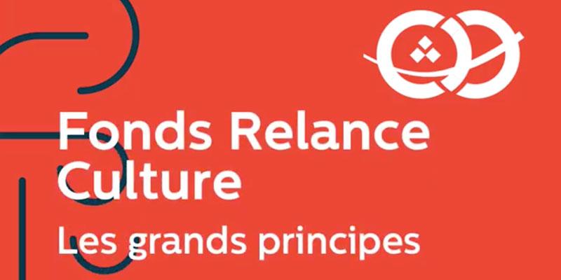 Tout ce qu'il faut savoir sur le Fonds Relance Culture (FRC)