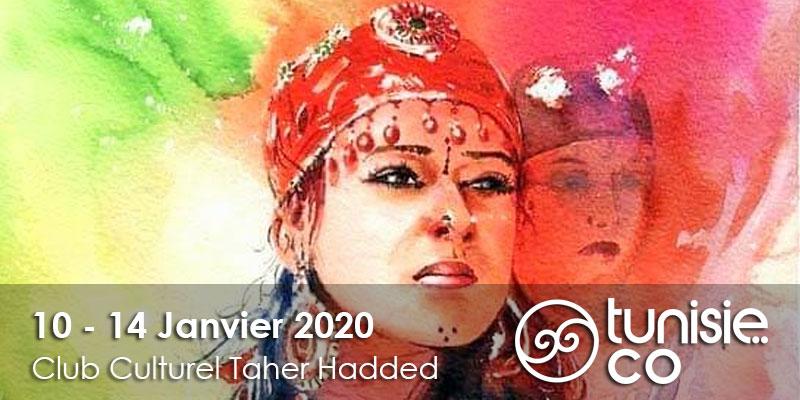 5ème Journées Tunisiennes de La Culture Amazighe de 10 au 14 Janvier 2020