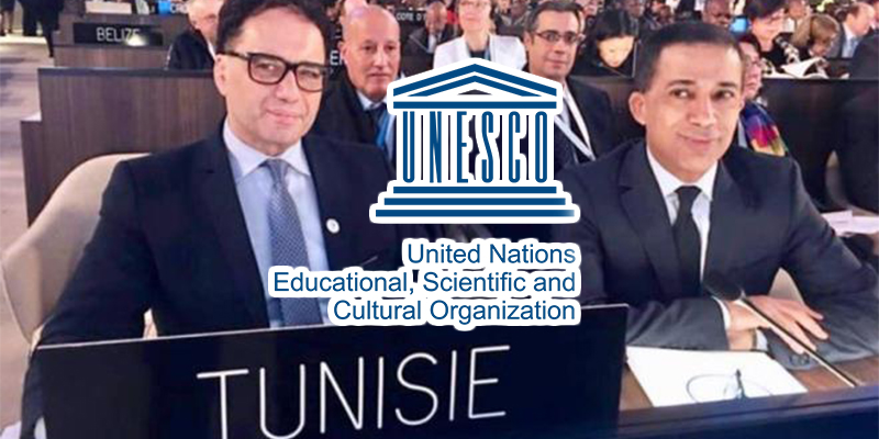 La Tunisie brille à l'UNESCO