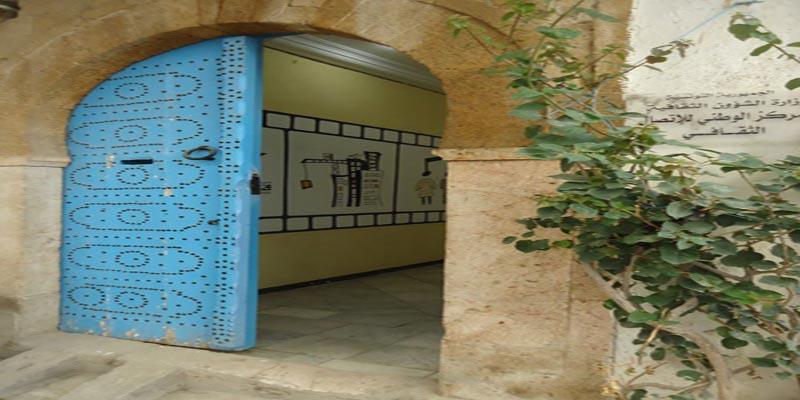 Une visite 360° du centre national de communication culturelle, par un simple clic