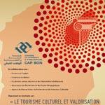 Le tourisme culturel et valorisation du patrimoine archéologique au cap bon