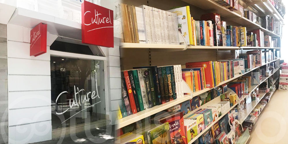 Nouvelle Librairie 'Culturel' au cœur de Tunis