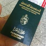 Obligation de déclarer les devises non utilisées à l'arrivée pour les inscrire de nouveau sur le passeport