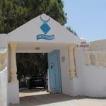 Dar Al Mansoura, la maison d'hôte rurale en pleine campagne de Melloulèche