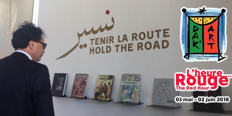 La Tunisie invitée d'honneur à la 13ème biennale de l'Art africain contemporain 'Dak'Art' à Dakar