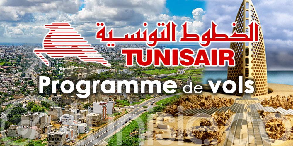 Les vols Tunisair pour le Sénégal reprendront à partir du 10 décembre