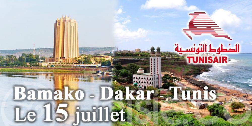 Tunisair organise un nouveau vol de rapatriement