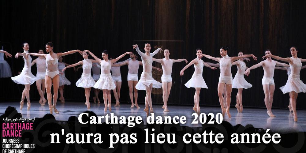 'Carthage dance 2020' n'aura pas lieu cette année