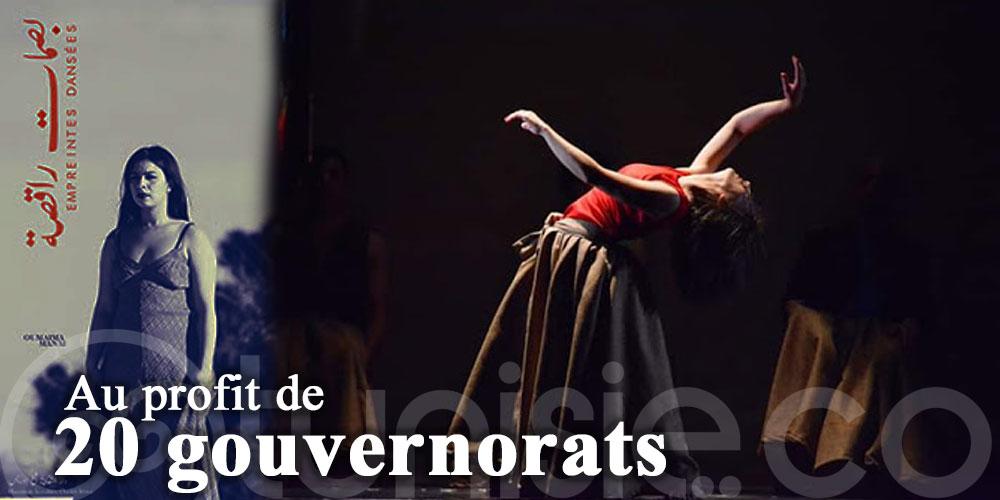Le Ballet de l'Opéra de Tunis lance un projet de danse