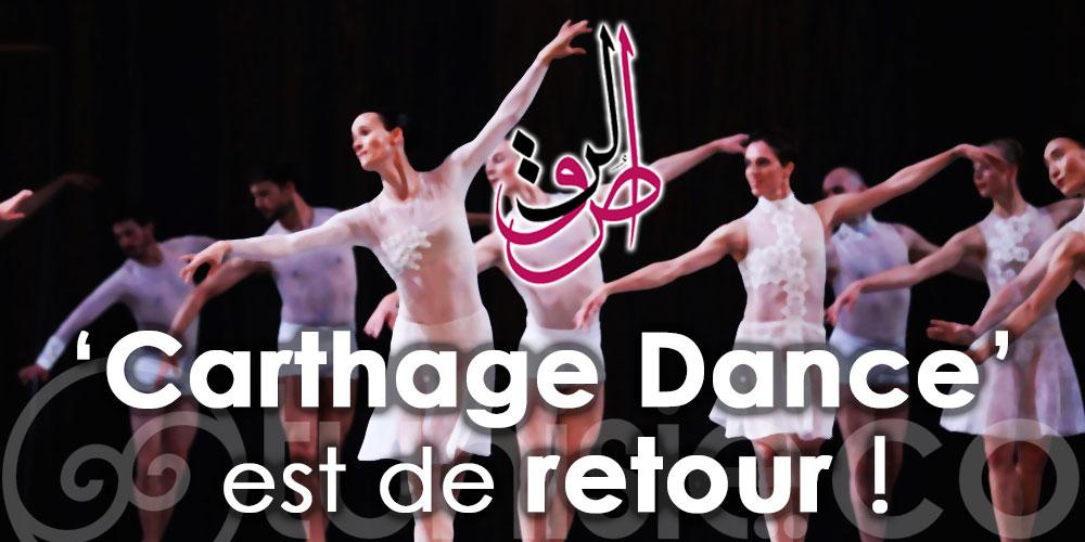 Chorégraphes,  'Carthage Dance' est de retour !