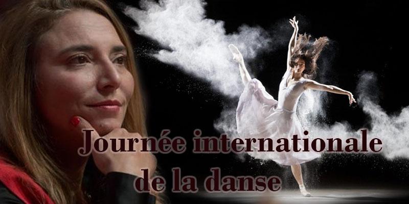بمناسبة اليوم العالمي للرقص: تتوجه وزيرة الشؤون الثقافية برسالة  إلى كل الفاعلين في قطاع الرقص