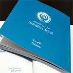 Quand l´histoire de Dar Ben-Gacem de la Médina s´écrit en livre…