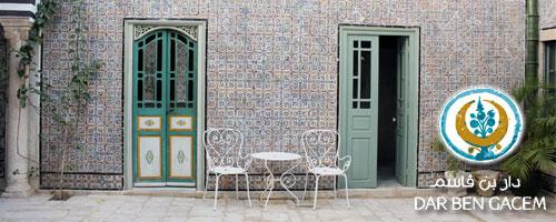 En vidéo : Visite à Dar Ben Gacem, maison d'hôtes à la Médina de Tunis