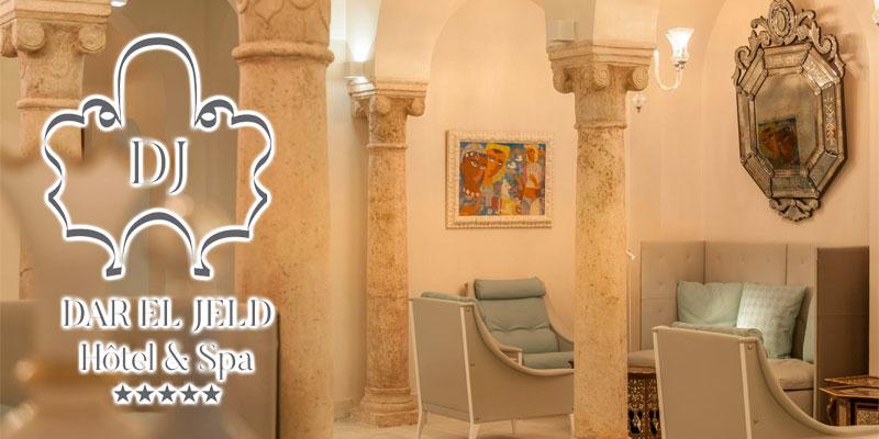 En photos : Le Dar El Jeld Hotel & Spa nouveau joyau de la Médina de Tunis