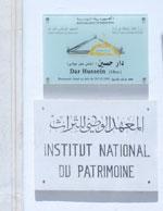 Dar Hussein