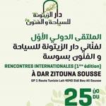 1ère édition des Rencontres Internationales Dar Zitouna Sousse du 25 au 29 Mars