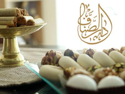 En vidéo : Journée découverte et dégustation à Dar Essanef, pour manger sain et moins sucré
