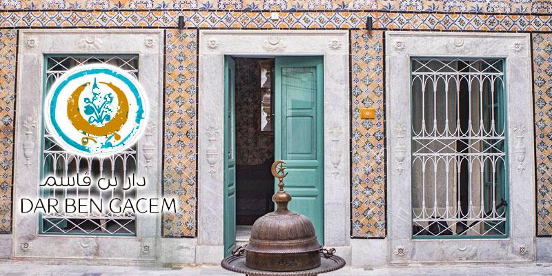 En photos : Dites bonjour à la magnifique nouvelle Dar Ben Gacem Kahia
