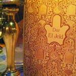 Un iftar à Dar El Jeld : le must de la gastronomie tunisoise