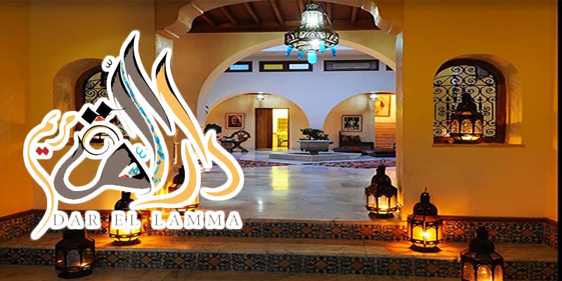Dar El Lamma : Un havre de paix à Ras Jebel