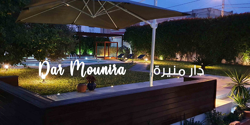 Dar Mounira, l'adresse authentique à Sousse