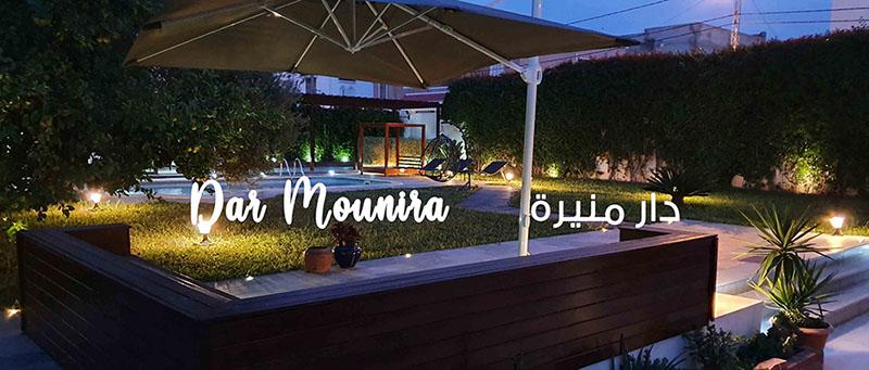 darmounira-241219-6.jpg