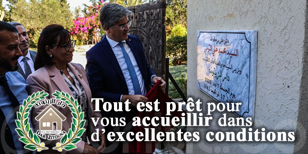 Le ministre du tourisme inaugure le nouveau hôtel ECOLODGE Dar Zitouna