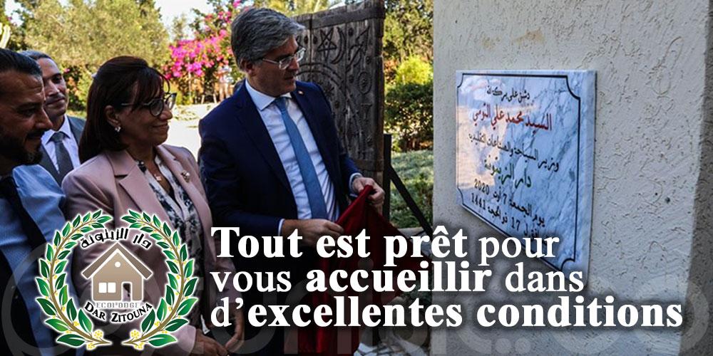 Le ministre du tourisme inaugure le nouveau hôtel ECOLODGE Dar Zitouna