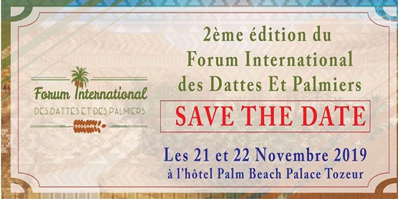 La 2ème édition du Forum International des dattes et des palmiers à Tozeur