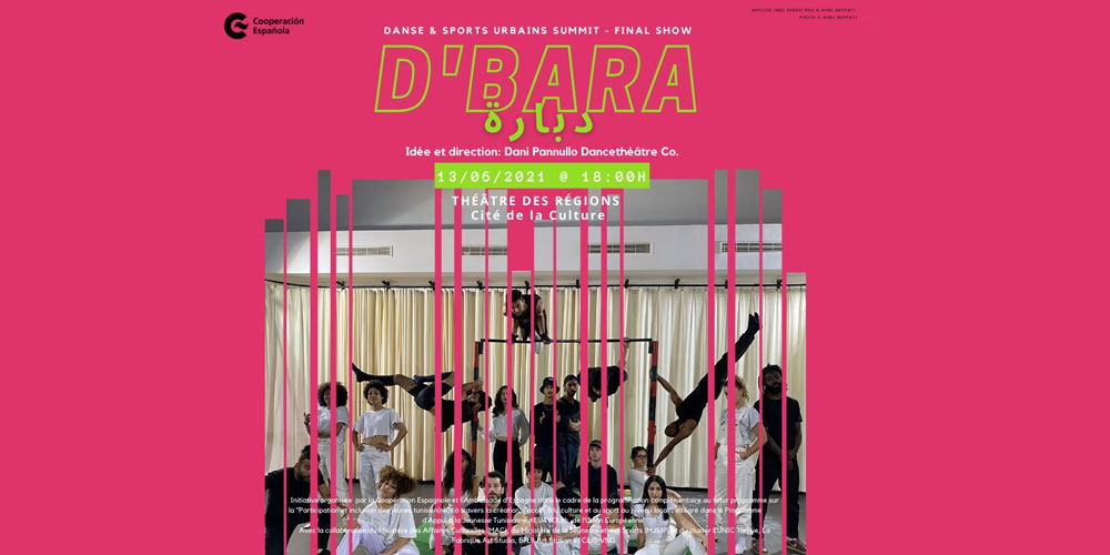 D'BARA-دبارة : Rencontrez les jeunes qui font danser la Tunisie